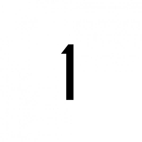 Hausnummer Aufkleber 1 schwarz