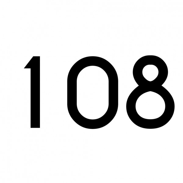 Hausnummer Aufkleber 108 schwarz