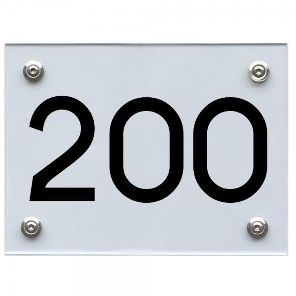 Hausnummernschild 200 schwarz